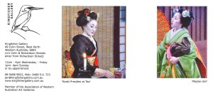 Geisha: The Allure of Mystique - reverse of invitation.
