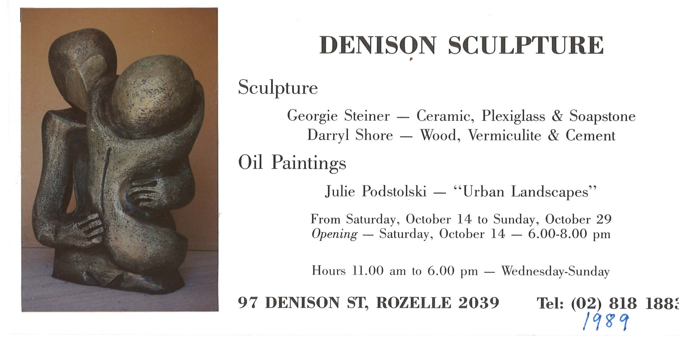 Archive of exhibition invitations julie podstolski abstract realism urban landscapes oil paintings at denison sculpture studio balmain stopboris Images