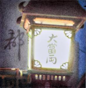 """""""White Light"""" 210 x 210 mm, 2010."""