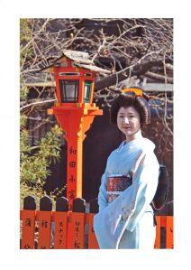 Photograph of Katsuyuki as she turned to smile at me.