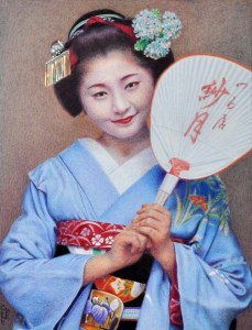 Satsuki-san 28 x 37 cm. August 2014.