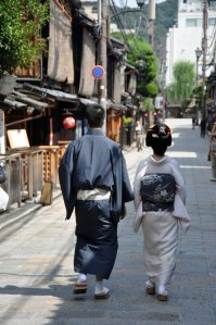 Through traditional Gion streets...