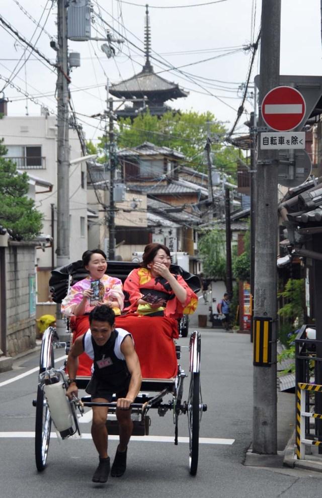 Fun in Higashiyama